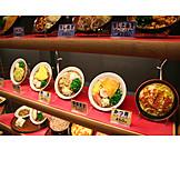 Asian cuisine, Restaurant, Dining, Choice