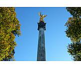 Munich, Peace Monument