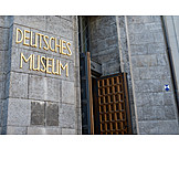 Munich, German Museum