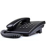 Telephone, Phone Keys