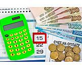 Money, Credit, Ruble