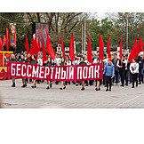 Memory, Procession, Victory Day, 9th May