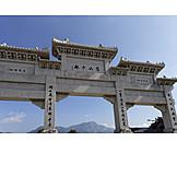 Buddhismus, Portal, Shaolin Kloster