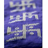 Textile, Swastika